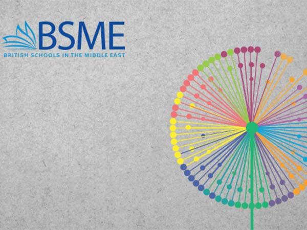 BSME Conference 2020